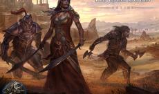 The Elder Scrolls Online - Suite et fin de la progression, niveau 25 à 50