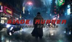Semaine Spéciale Blade Runner : Le Programme Complet