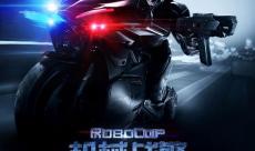 Une nouvelle affiche pour RoboCop