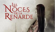 Les Noces de la Renarde (Floriane Soulas) : un 2ème roman réussi dans un Japon entre tradition et modernité !