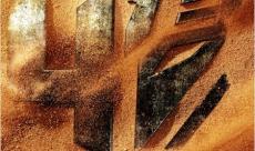 Une affiche et un nouveau nom pour Transformers 4