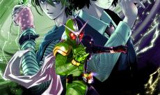 Tea Time is SFFF Time - 50 ans de Kamen Rider !