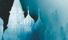 Critique - L'Ours et le Rossignol (Katherine Arden) : Un conte froid et surprenant