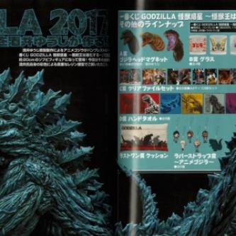 Le Godzilla du film animé de Netflix se montre