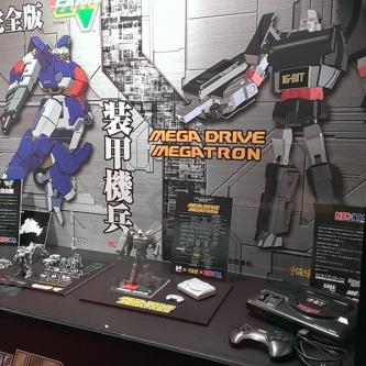 Sega prépare un Megatron qui se transforme en Megadrive