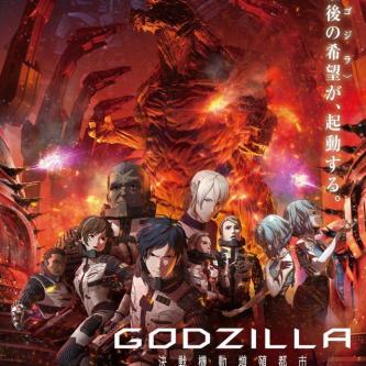 La suite du Godzilla : Monster Planet de Netflix se dévoile