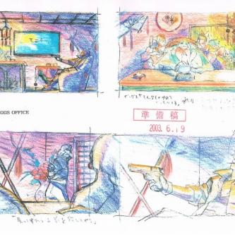 Les images d'un anime Snake Plissken abandonné