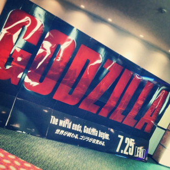 Une nouvelle bannière pour Godzilla