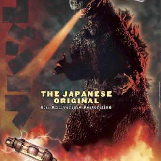 Une bande-annonce pour la version remasterisée du Godzilla de 1954